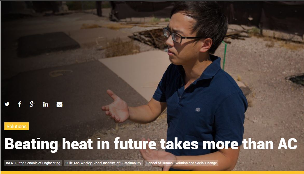 Beating heat in future takes more than AC