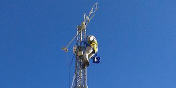 antenna-inspector