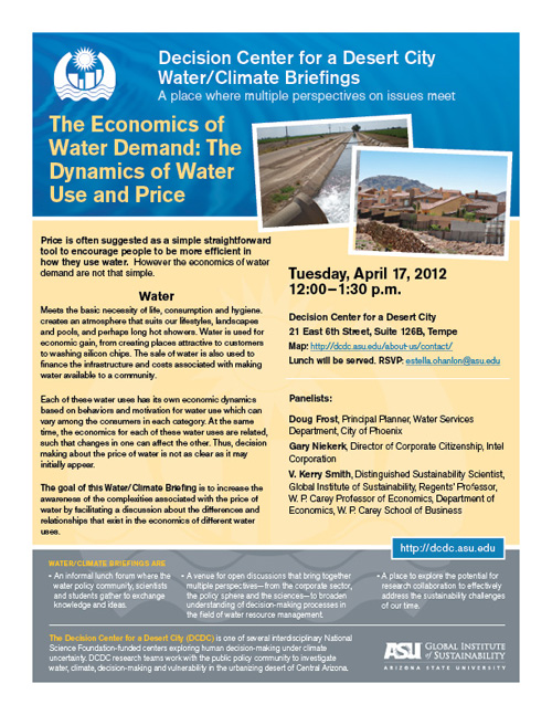 DCDC water/climate briefings cover