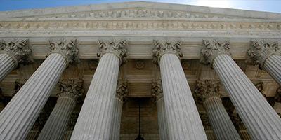image of judicial building